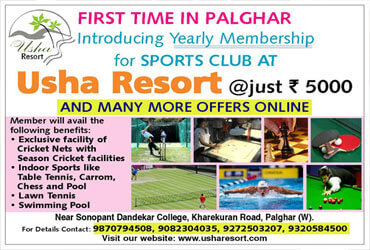Contact Address Image-Usha Resort